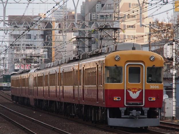 京阪8000系 8030番台