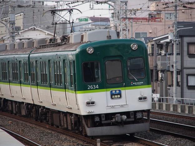 京阪2600系