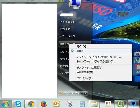 admin_pass