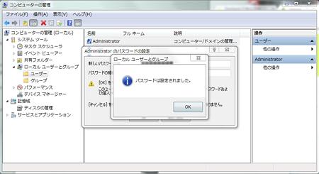 admin_pass5