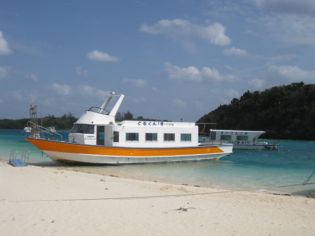 Photos: きょうの川平湾
