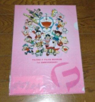 ローソン限定 藤子・F・不二雄ミュージアム オープン一周年記念 オリジナルクリアファイル