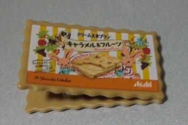 クリーム玄米ブランマグネット付きクリップ