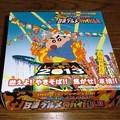 Photos: サークルKサンクス限定 クレヨンしんちゃん オリジナルボックスティッシュ