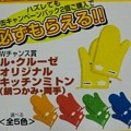 ル・クルーゼ オリジナルキッチンミトン(鍋つかみ・両手)