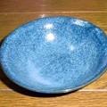 伊右衛門 秋の彩り小鉢