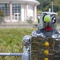 Photos: ブリキのロボット