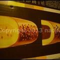Photos: P3380246