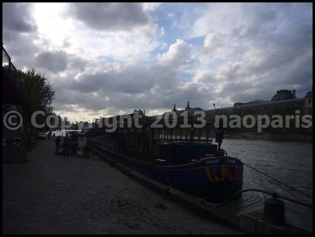写真: P3500268