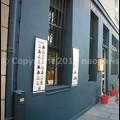 Photos: P3580545