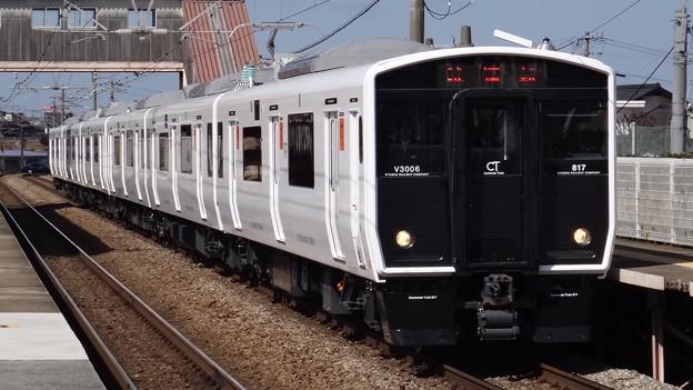 フォト蔵JR九州 817系3000番台アルバム: 鉄道 (69)写真データフォト蔵ツイート