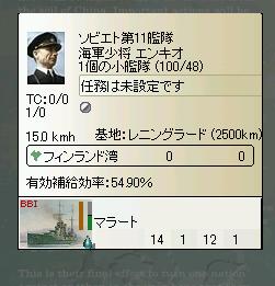 http://kura1.photozou.jp/pub/135/2537135/photo/152926082_org.png