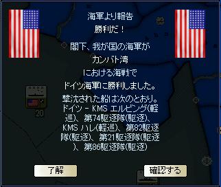 http://kura1.photozou.jp/pub/135/2537135/photo/180094796_org.png