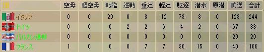 http://kura1.photozou.jp/pub/135/2537135/photo/198954169_org.png