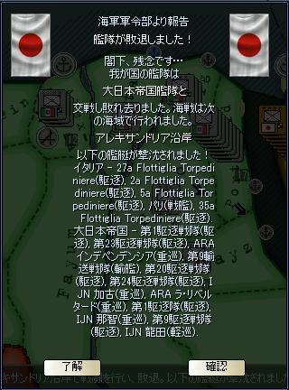 http://kura1.photozou.jp/pub/135/2537135/photo/199208198_org.png