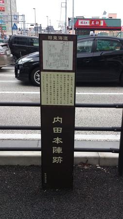 13030301_戸塚宿