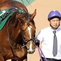 Photos: [140615東京11RエプソムC]ゴールデンナンバーちゃん「なんか、オトコって滑稽ね(尻尾振り振り」←あながち嫌でもなさそう