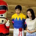 Photos: [140702川崎11RスパーキングレディーC]かつまるくんと桃ちゃんと武豊 #chihokeiba