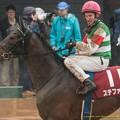 Photos: ステファノス「シュタやんもまっくろだねぇ…おつかれさんでしたほんと」【150301中山11R中山記念】 #どろんこ競馬画像