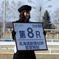 [140323帯広8R若草特別]岡本翔子さん(19代とかち青空レディ)「メインまでまだ時間ありますから中央買ってる皆さん、こっちも買ってくださいね」