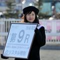 [140323帯広9Rクリスタル特別OP]岡本翔子さん「お馬さん→とかちマッシュ→鮭節だし醤油の流れは試験に出ますから覚えておいてください、なお本社は香川です」 #banei