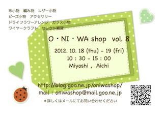 oniwa8_web3