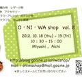 写真: oniwa8_web3