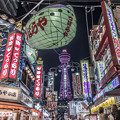 That's Osaka