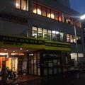 写真: ゴールドジム ノース東京(大塚)
