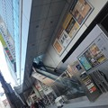 Photos: CKB代行@ゴールドジム エクスプレス町田 終了♪(^^ゞ