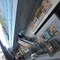 写真: CKB代行@ゴールドジム エクスプレス町田 終了♪(^^ゞ