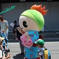 Photos: 名前は・・・??