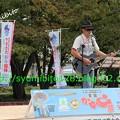 Photos: 第43回 全国 かかし祭り
