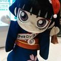 Photos: カムロちゃん