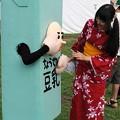 イチャイチャしている・・寺嶋由芙ちゃんとちょうせい豆乳くん