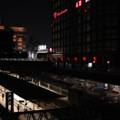 Photos: 新宿駅サザンテラス口
