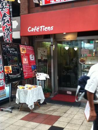 天神橋筋商店街(1)