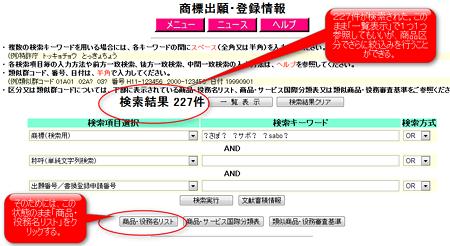 20121027IPDL(3)