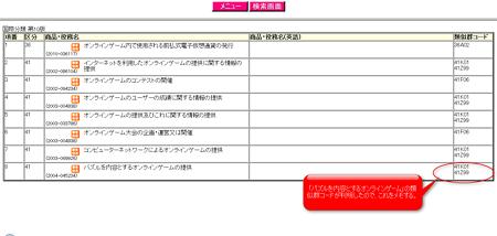 20121027IPDL(6)