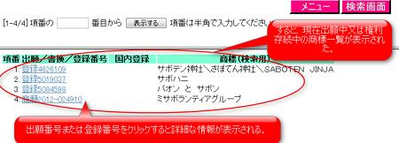 20121027IPDL(8)
