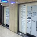 Photos: 20121210八重洲地下街コインロッカー
