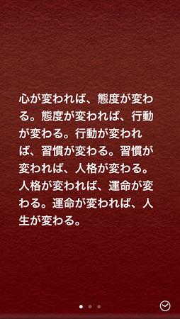 201305093push(2)