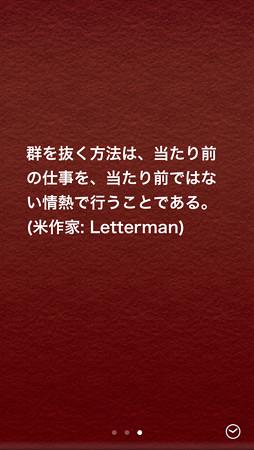 201305093push(4)