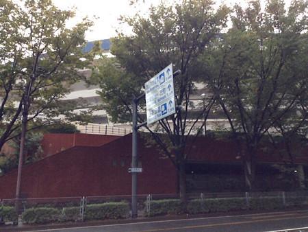 20131026横浜スタジアム