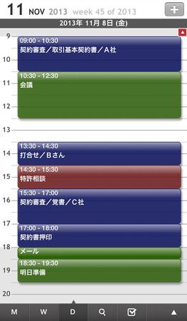 20131111TapCal(2)