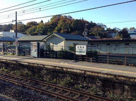 20131123北鎌倉