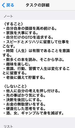 20140106クレド(2)