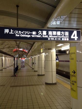 20140222地下鉄三越前