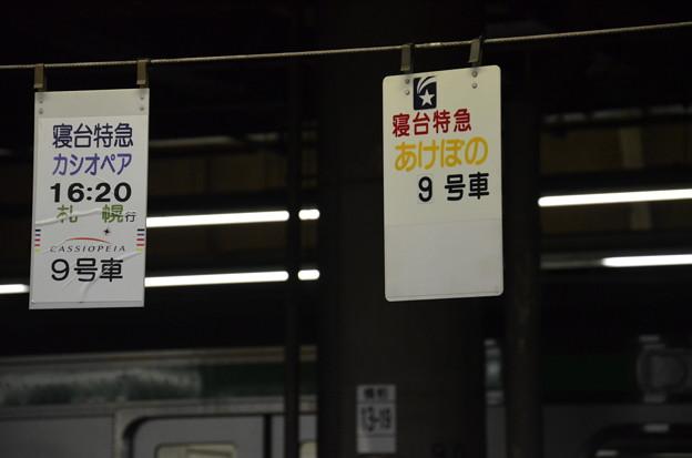 上野駅2014/01/30