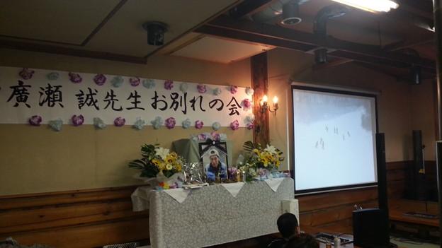 Photos: 20130707_194441